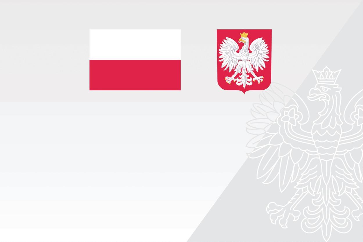 tablica_fundusze Podarzewo - Łagiewniki